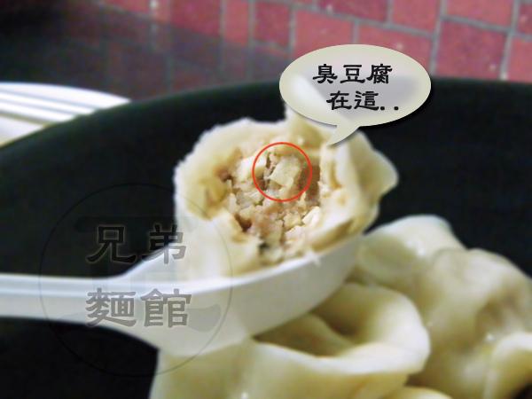 超好吃臭豆腐.jpg