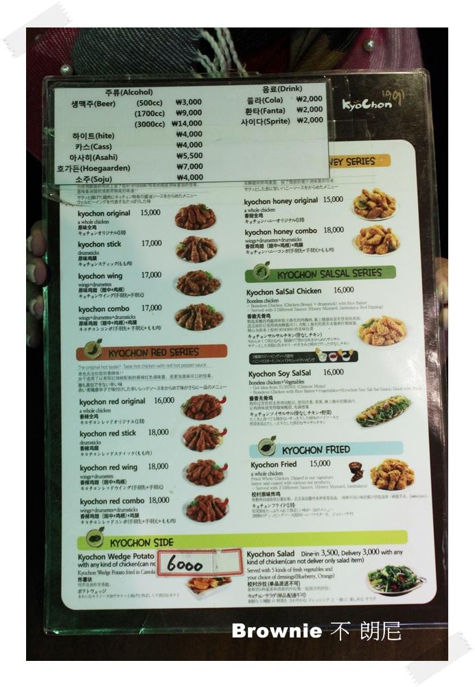 韓國首爾弘大橋村炸雞