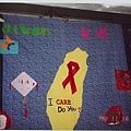 9211愛滋教育01