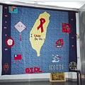 9211愛滋教育02