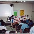 9211愛滋教育09