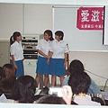 9211愛滋教育11