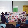 9211愛滋教育10