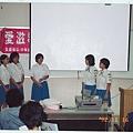 9211愛滋教育12