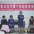 9211愛滋教育15
