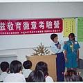 9211愛滋教育18