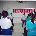 9211愛滋教育23