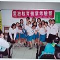 9211愛滋教育24