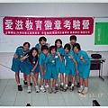 9211愛滋教育25