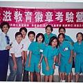 9211愛滋教育26