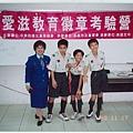 9211愛滋教育27