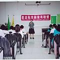 9211愛滋教育29