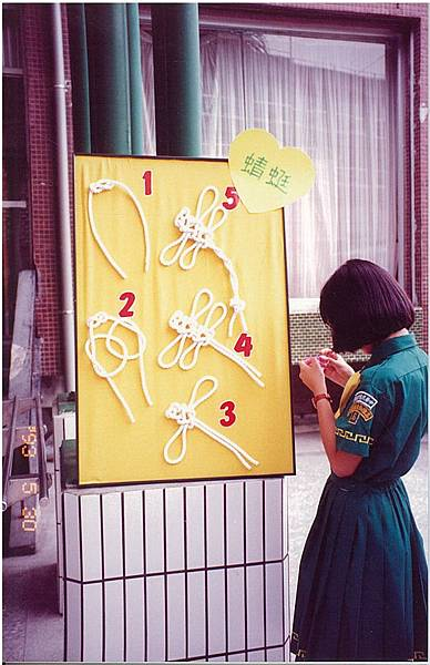 82女童軍節01
