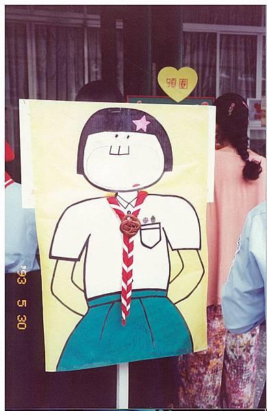 82女童軍節08