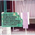 82女童軍節09