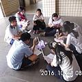IMG_5539.JPG
