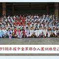 高雄市106年國中童軍聯合入團訓練營 西區.jpg