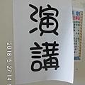 IMG_2466.JPG