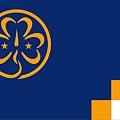 世界女童軍旗