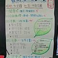 [ 大頭報報 ] 水母小隊的團集會設計海報 -- 探索自然