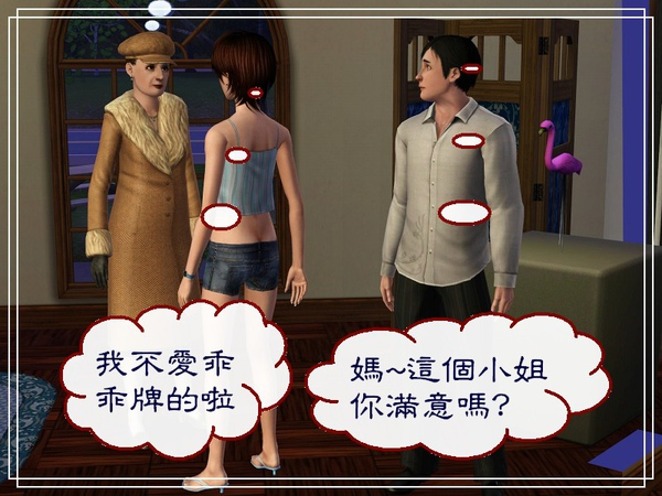 零零091120Screenshot-9(001).jpg