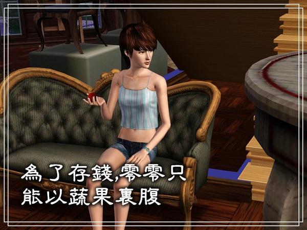 零零091120Screenshot-10(001).jpg