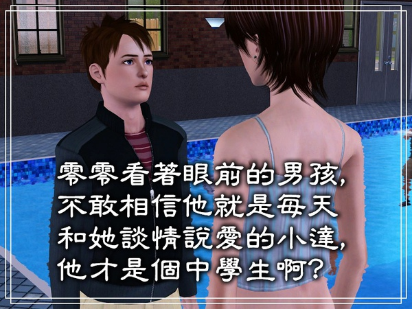 零零091120Screenshot-28(001).jpg