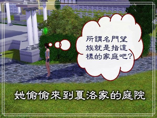 零零091120Screenshot-36.jpg