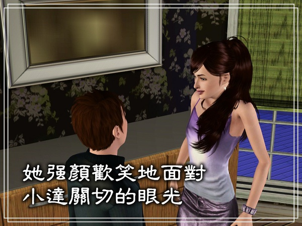 零零091120Screenshot-55.jpg