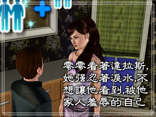 零零091120Screenshot-56.jpg