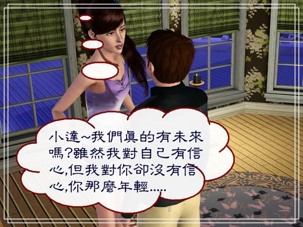 零零091120Screenshot-57.jpg