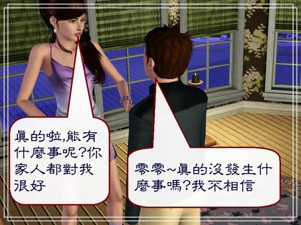 零零091120Screenshot-58.jpg