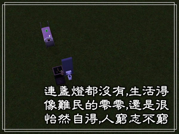 零零091120Screenshot-60.jpg