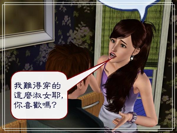 零零091120Screenshot-61(001).jpg