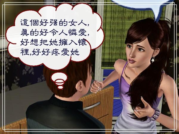 零零091120Screenshot-62(001).jpg