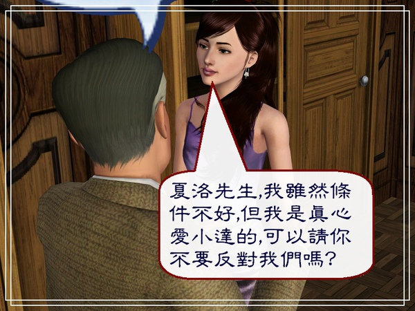 零零091120Screenshot-71.jpg