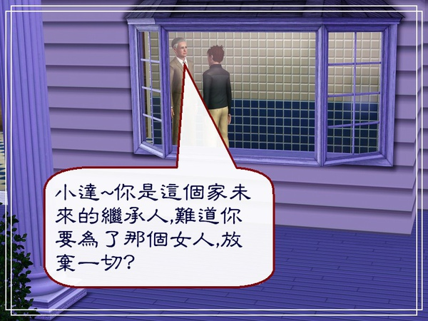 零零091120Screenshot-73.jpg