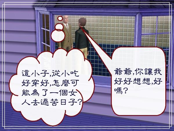零零091120Screenshot-76(001).jpg