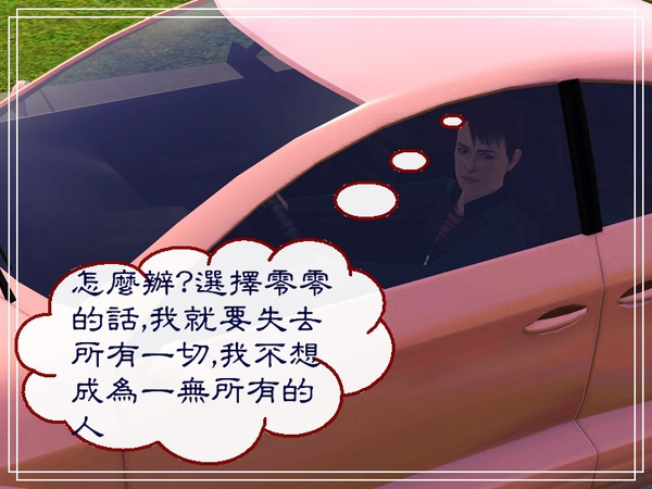 零零091120Screenshot-82.jpg