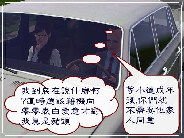 零零091120Screenshot-83(001).jpg