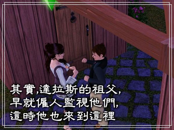 零零091120Screenshot-92.jpg