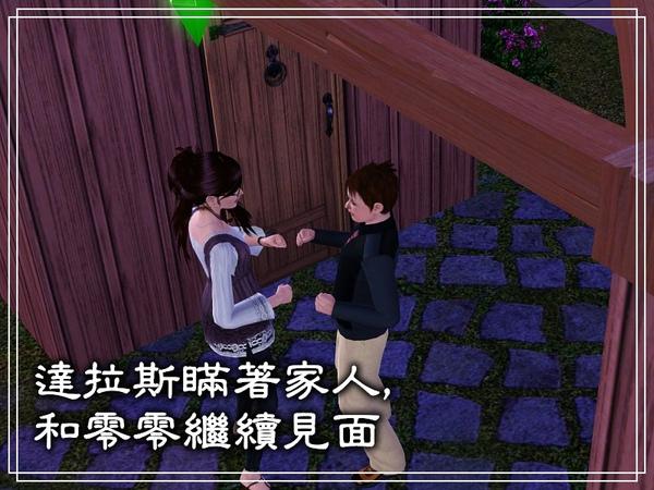 零零091120Screenshot-93(001).jpg