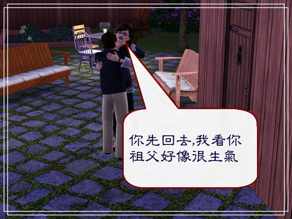 零零091120Screenshot-95(001).jpg