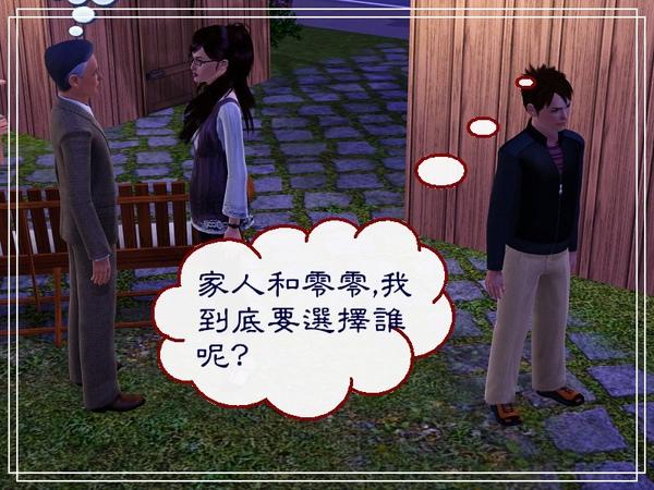 零零091120Screenshot-97.jpg