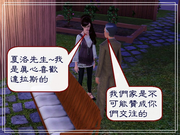 零零091120Screenshot-99(001).jpg