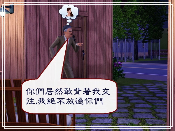 零零091120Screenshot-100.jpg