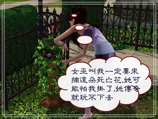 零零091120Screenshot-121.jpg