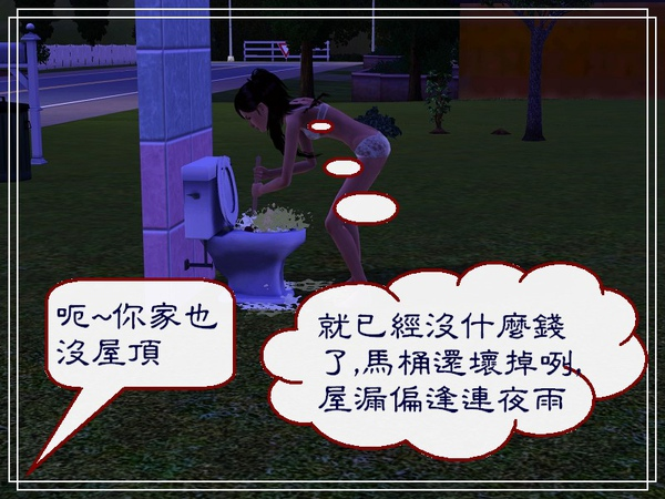 零零091120Screenshot-123.jpg