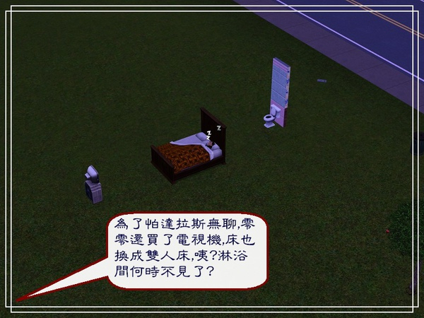 零零091121Screenshot-2.jpg