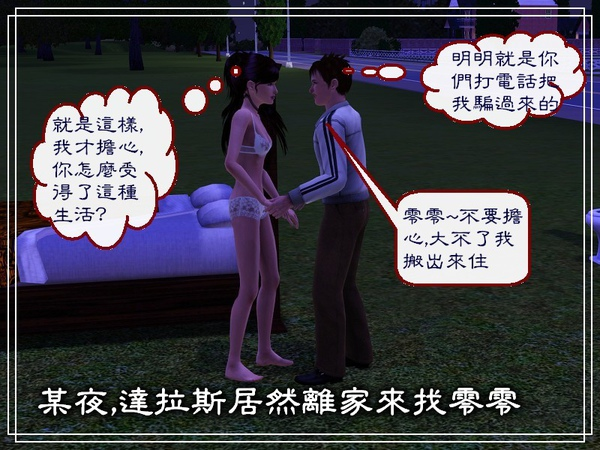 零零091121Screenshot-5.jpg